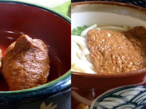 inari zuzushi & udon