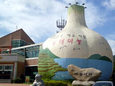 garlic museum
