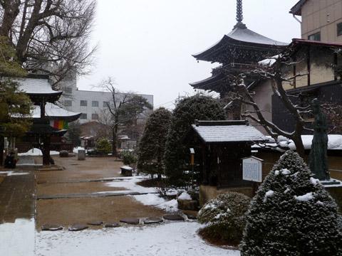Takayama Temple